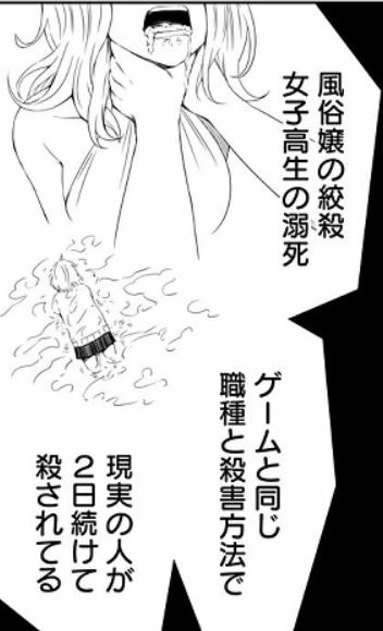 f:id:tyoshiki:20210215125611p:plain