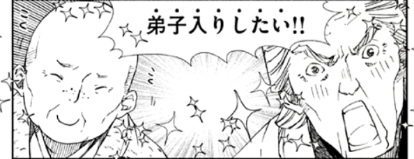 f:id:tyoshiki:20210223151552p:plain