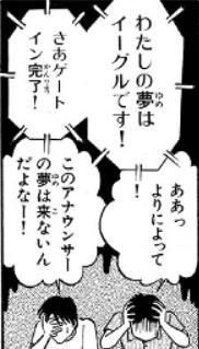 f:id:tyoshiki:20210407234634p:plain