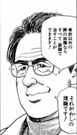 f:id:tyoshiki:20210410163720p:plain