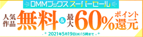 f:id:tyoshiki:20210423191643p:plain