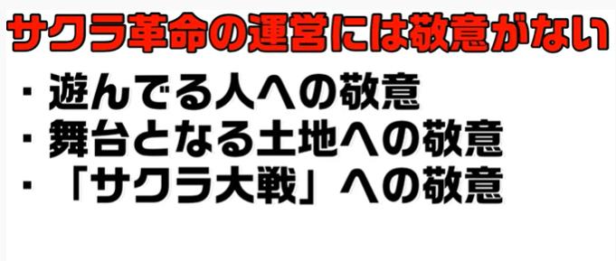 f:id:tyoshiki:20210424122754p:plain