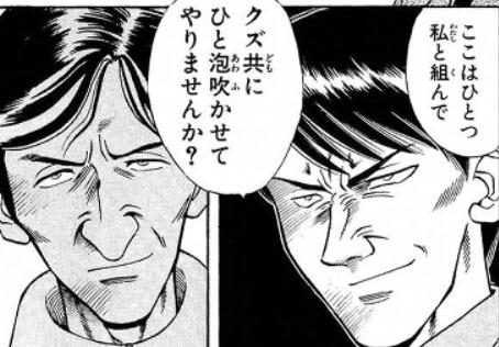 f:id:tyoshiki:20210427212727p:plain