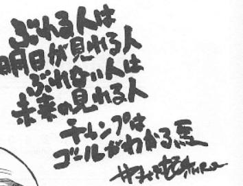 f:id:tyoshiki:20210509014445p:plain
