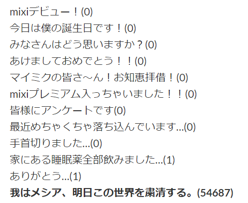 f:id:tyoshiki:20210603151653p:plain