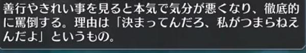 f:id:tyoshiki:20210613232400p:plain