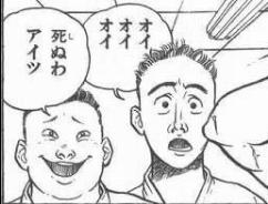 f:id:tyoshiki:20210617192758p:plain