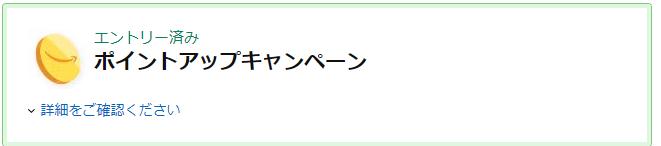 f:id:tyoshiki:20210621001304p:plain