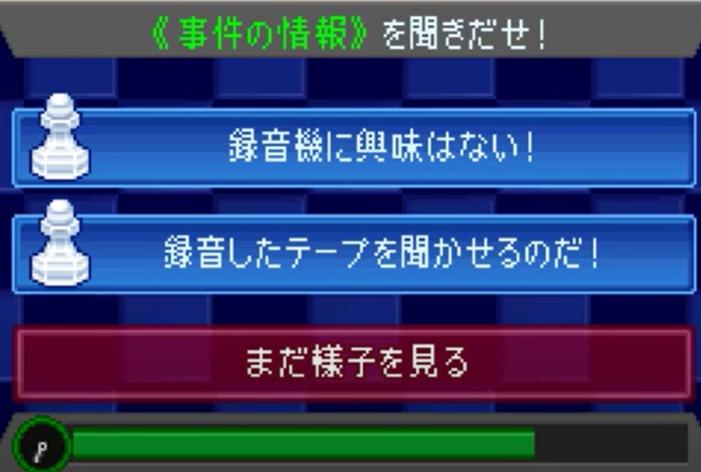 f:id:tyoshiki:20210621214027p:plain