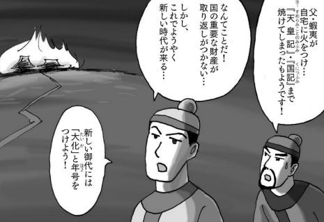 f:id:tyoshiki:20210627121159p:plain