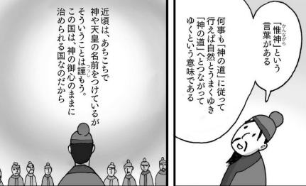 f:id:tyoshiki:20210627121414p:plain