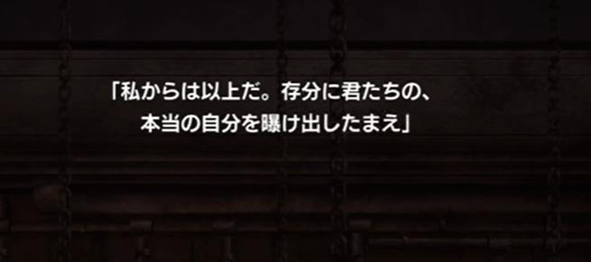 f:id:tyoshiki:20210704235021p:plain