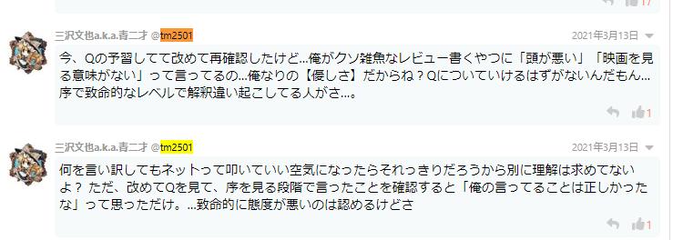 f:id:tyoshiki:20210725230629p:plain