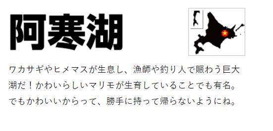 f:id:tyoshiki:20210810180021p:plain