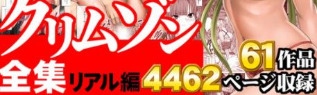 f:id:tyoshiki:20210825110654p:plain