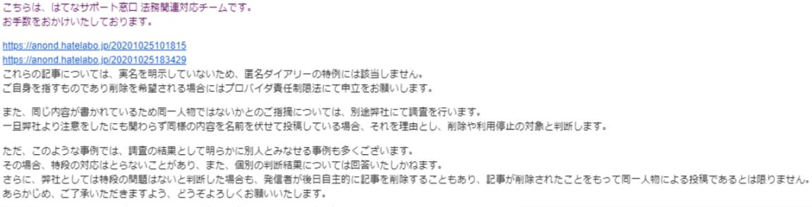 f:id:tyoshiki:20210914101651p:plain