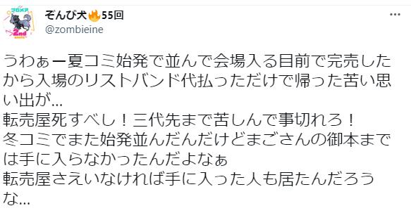 f:id:tyoshiki:20211012125937p:plain
