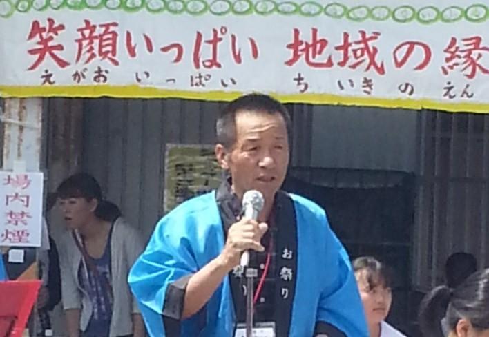 古井町内会長 - 2016