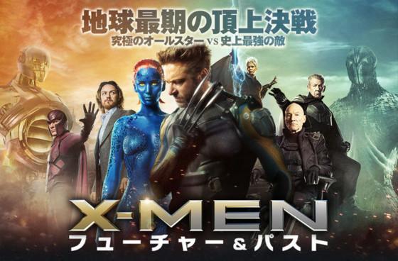 「x-men フューチャー&パスト」の画像検索結果