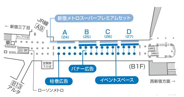 f:id:type43:20180226223909p:plain