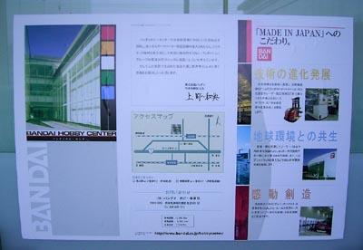 f:id:type97:20080518222534j:image