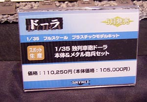 f:id:type97:20080518230915j:image