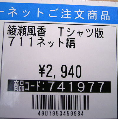 f:id:type97:20081129001518j:image
