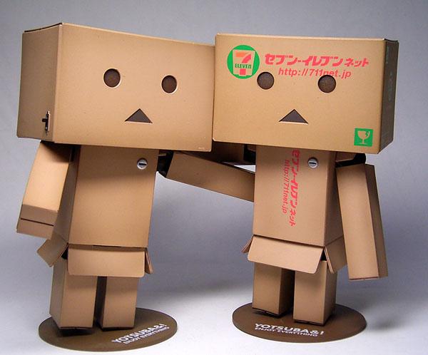 f:id:type97:20081202200907j:image