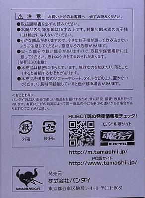 f:id:type97:20090811204827j:image