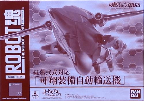 f:id:type97:20100806213020j:image