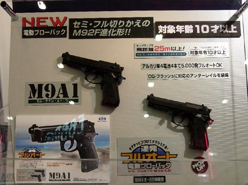 f:id:type97:20120520103944j:image