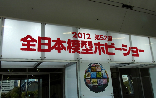 f:id:type97:20121013195657j:image