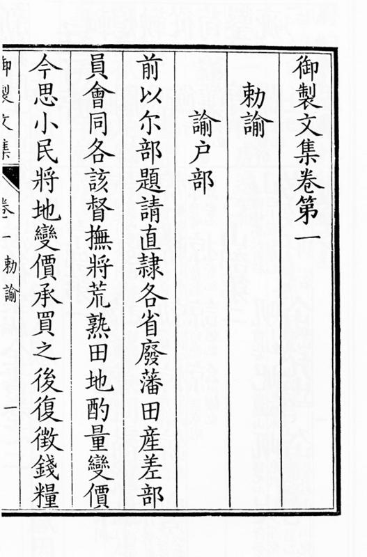 f:id:typeKIDS_diary:20140423191921j:plain