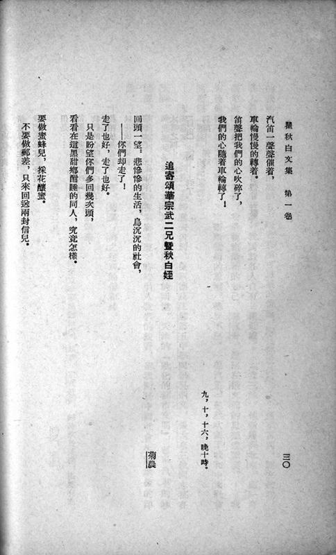 f:id:typeKIDS_diary:20140518113238j:plain