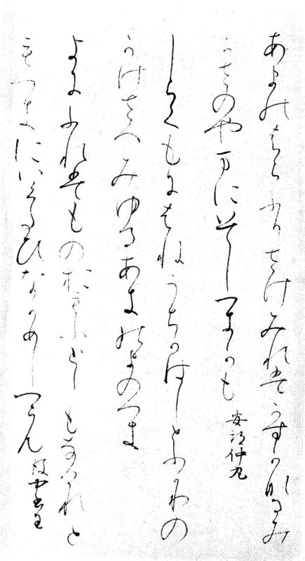 f:id:typeKIDS_diary:20140608082701j:plain