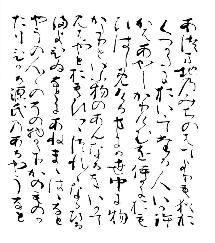 f:id:typeKIDS_diary:20140608082747j:plain