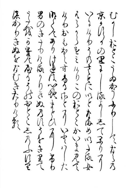 f:id:typeKIDS_diary:20140615213616j:plain