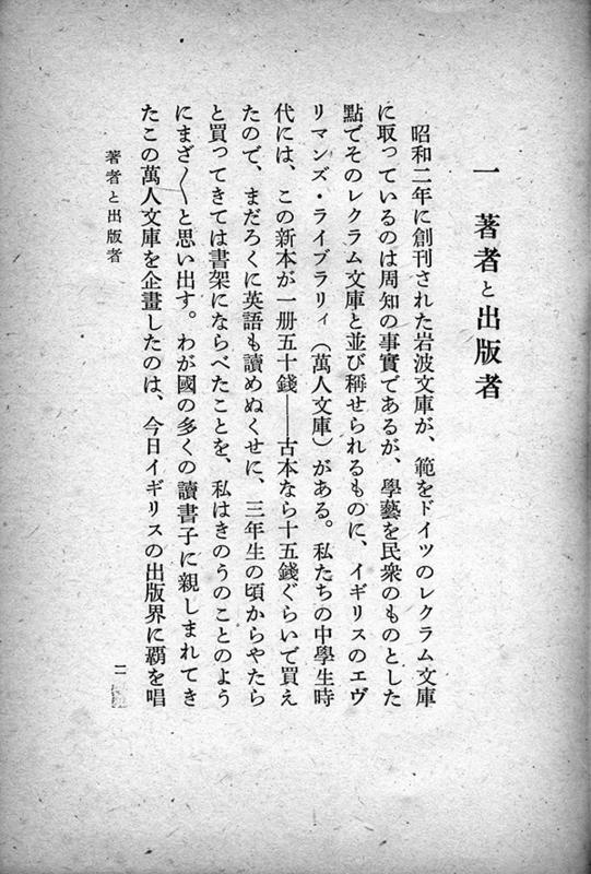 f:id:typeKIDS_diary:20140918184716j:plain