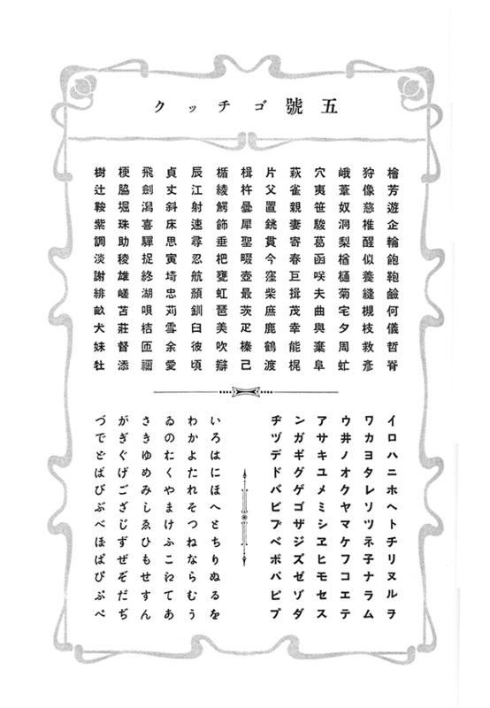 f:id:typeKIDS_diary:20141004102818j:plain