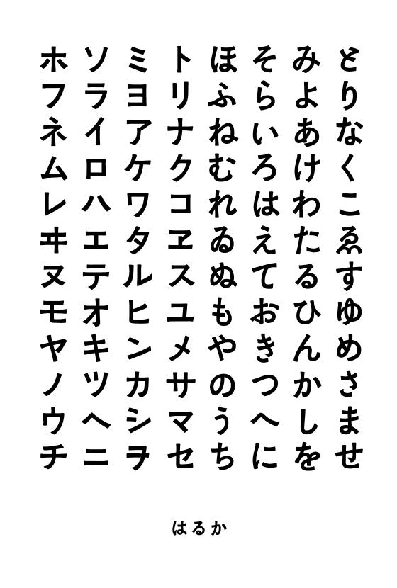 f:id:typeKIDS_diary:20150712105747j:plain