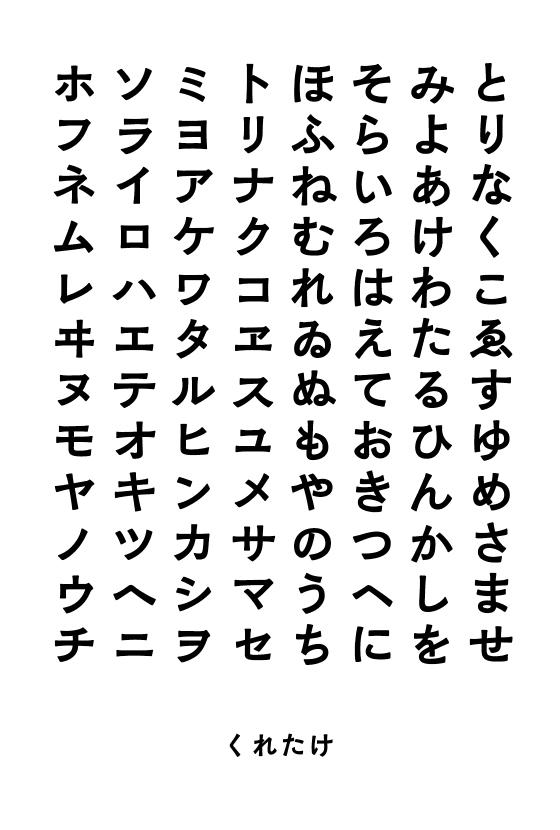 f:id:typeKIDS_diary:20150712105833j:plain