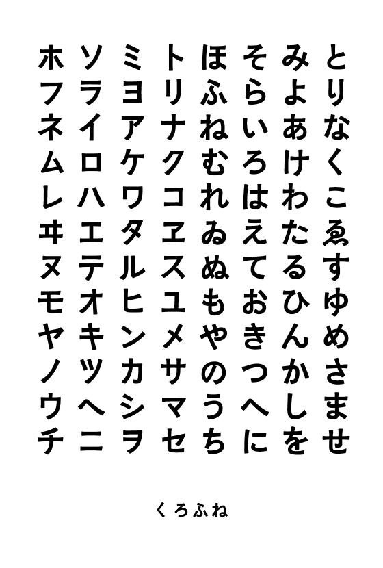 f:id:typeKIDS_diary:20150712105929j:plain