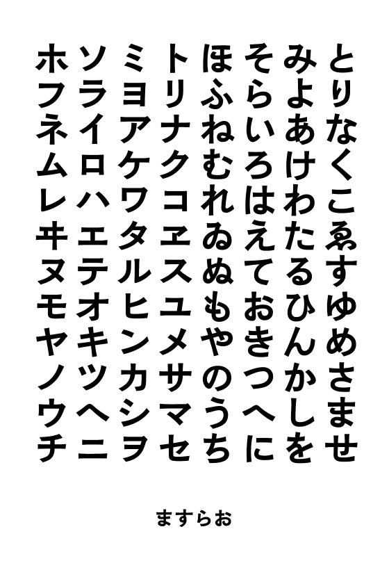 f:id:typeKIDS_diary:20150712110055j:plain