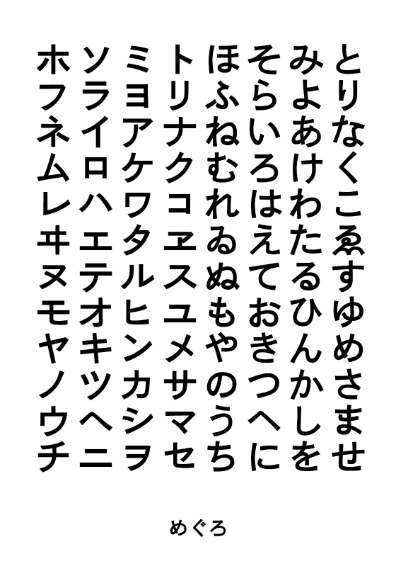 f:id:typeKIDS_diary:20150712110143j:plain