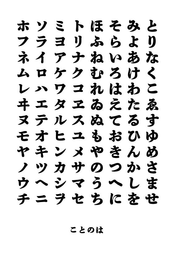 f:id:typeKIDS_diary:20150712110517j:plain