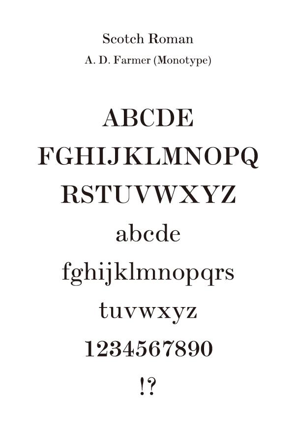 f:id:typeKIDS_diary:20150926220644j:plain