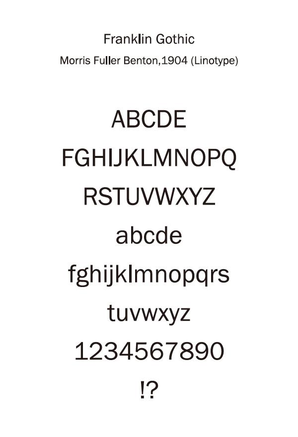 f:id:typeKIDS_diary:20150926221647j:plain