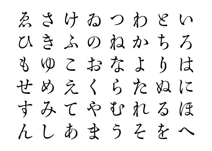 f:id:typeKIDS_diary:20160229085653j:plain