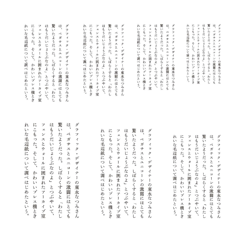 f:id:typeKIDS_diary:20181201205536j:plain
