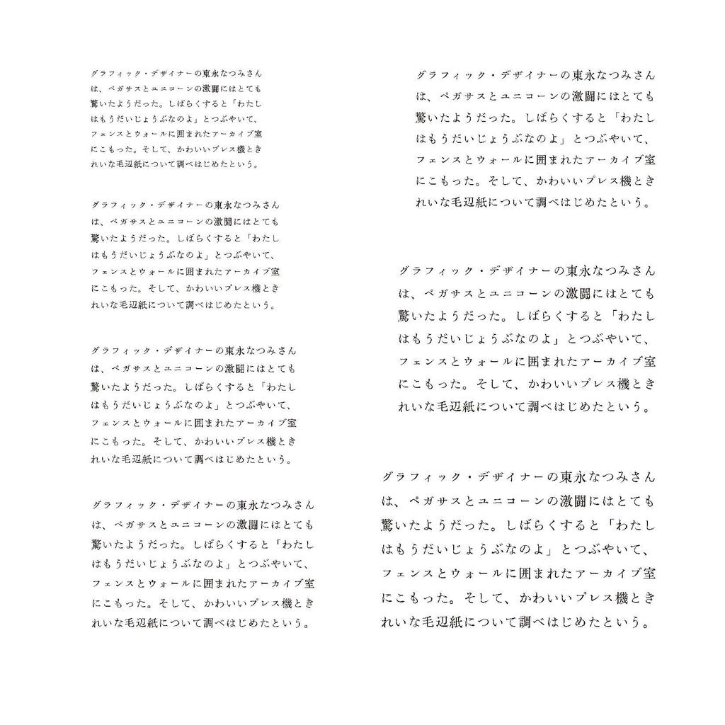 f:id:typeKIDS_diary:20181201205703j:plain